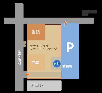 駐車場MAP透明.png