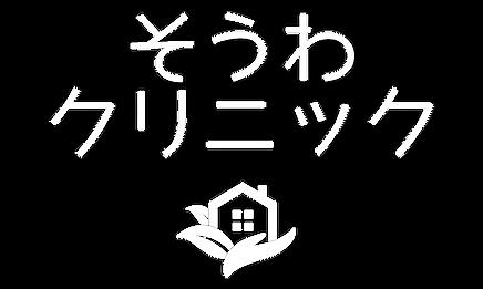 ロゴマークwhite縦2.png