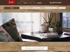 リユース品販社サイト