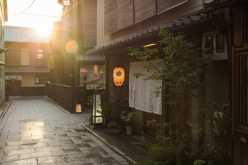 Kyoto, Gion District