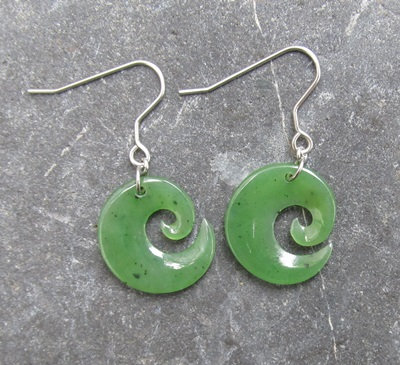 Koru Earrings E1633