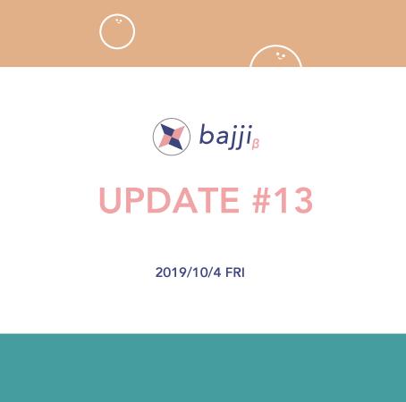 bajji Update Note #13(2019/10/4)