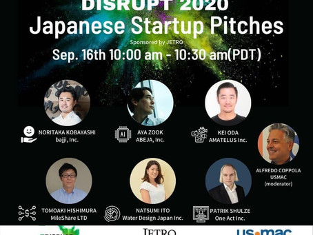 TechCrunch主催のDisrupt 2020(9/14-18)にて、Japan startup pichesでピッチ登壇採択