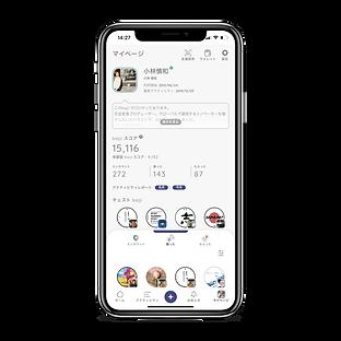 iOS の画像 (11)_iphonexspacegrey_portrait.p