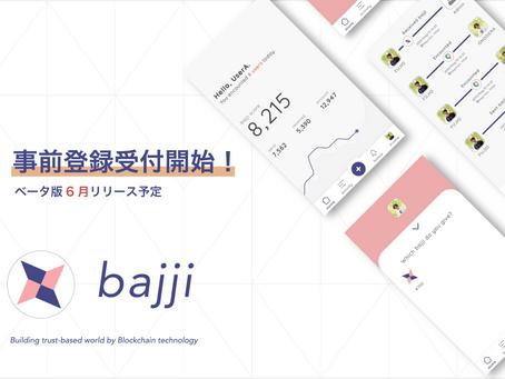 【プレスリリース】事前登録開始!ブロックチェーン技術で信頼を見える化し、個人同士のコラボレーションを促進するSNS『bajji(バッジ)』