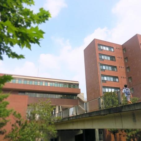 筑波大学  第1回ブロックチェーンセキュリティ(BSEC)研究会に参加します