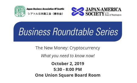 2019/10/2、米シアトルで一般社団法人日米協会が開催する講演会に参加します