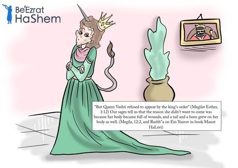 Megilat Esther 1.12-English.jpeg