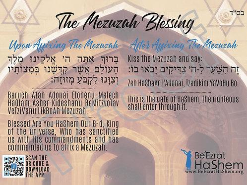 Mezuzah And Lightning & Thunder Blessings Poster Cards 100 Pack