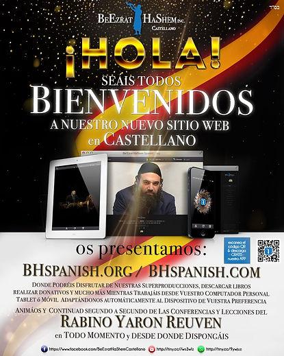 BHSpanish.org flyer.jpeg
