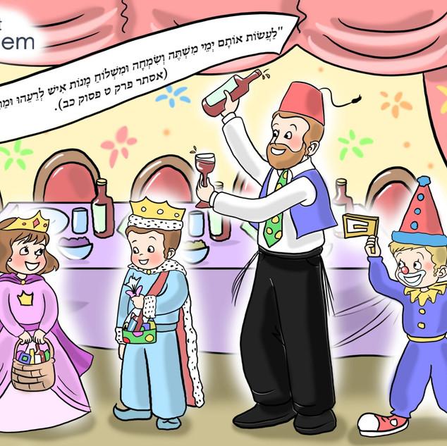 Megilat Esther 9.22-Hebrew.jpeg