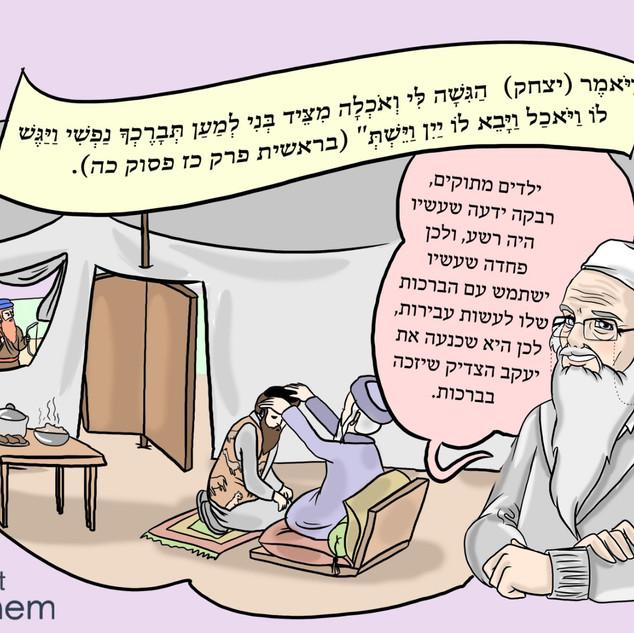Beresheit 27.25 - Hebrew.jpeg