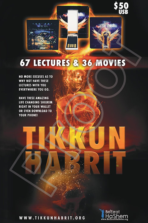 Tikkun HaBrit And 13 Principles Of Faith Poster Card 100 Pack