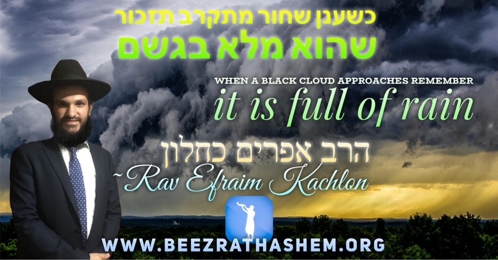 Rav Efraim Black Cloud.jpeg