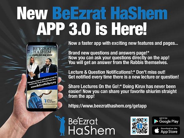 BH App 3.0.jpg