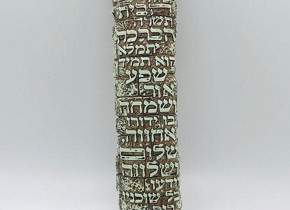 XL Mehudar Mezuzah