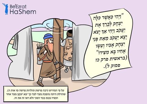 Beresheit 27.30 - Hebrew.jpeg
