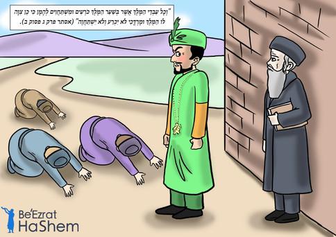 Megilat Esther 3.2-Hebrew.jpeg