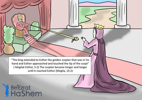 Megilat Esther 5.2-English.jpeg