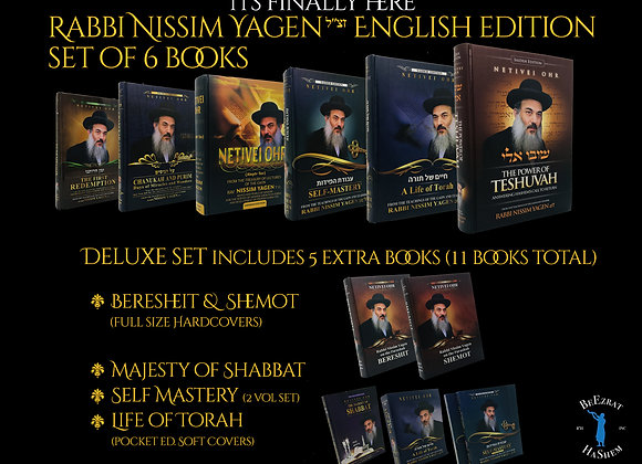 Rabbi Nissim Yagen Book Set English Edition