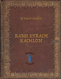 RAV EFRAIM KACHLON BIO PRESENTATION.jpg