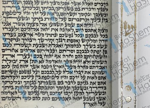 Kosher and Reliable Mezuzah