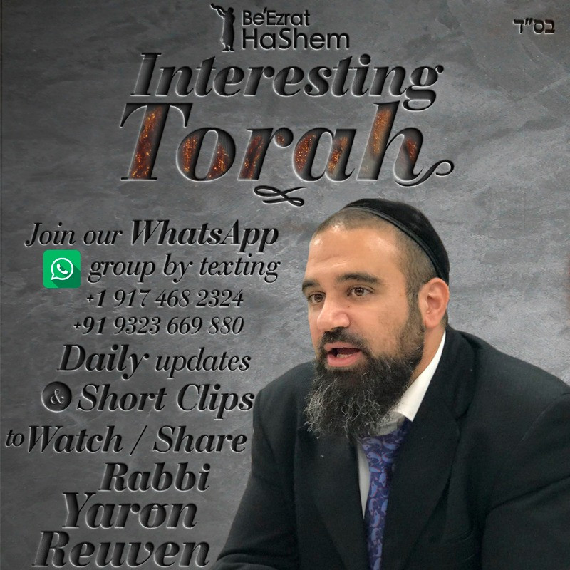 Interesting Torah WhatsApp Flyer.jpeg
