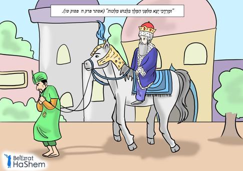 Megilat Esther 8.15-Hebrew.jpeg