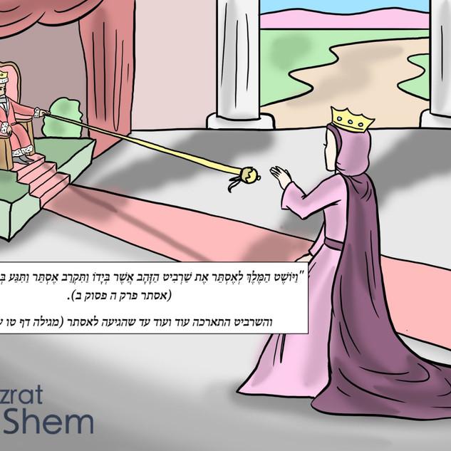 Megilat Esther 5.2-Hebrew.jpeg