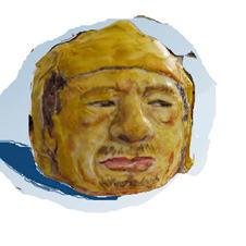Gaddafi  Head