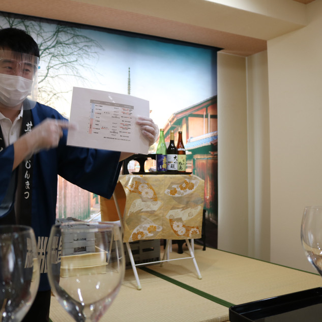 日本酒利き酒体験