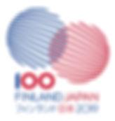 日本-フィンランド外交関係樹立100周年記念.jpg