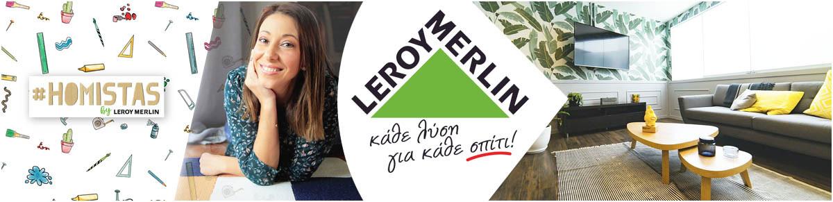 leroymerlin-home-full-banner-2.jpg