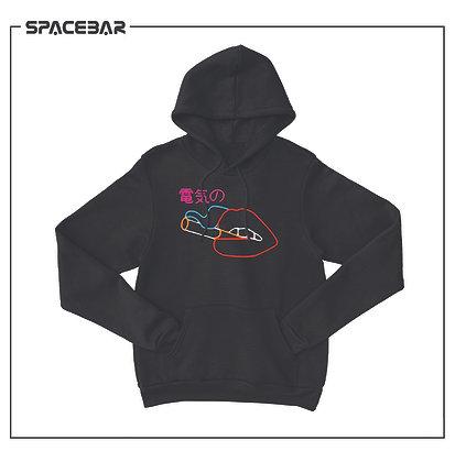 """Spacebar """"Lips""""Hoodie"""