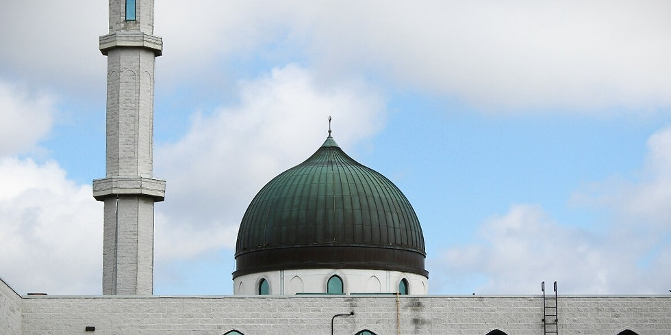 Virtual Interfaith Visit to the Nugget Mosque in Toronto, Ontario, Canada [PAST]
