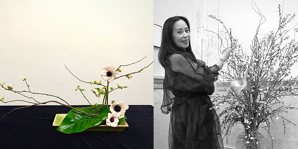 The Whole Universe in a Flower: The Japanese Art of Flower Arranging (past event)