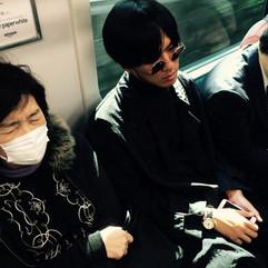 Toshima Express