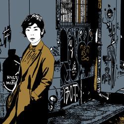Women Against Graffiti Wall