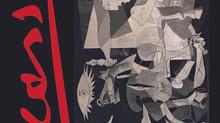 """""""Que Viva Picasso"""", pentru prima dată în România"""