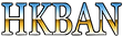 HKBANV Logo.png
