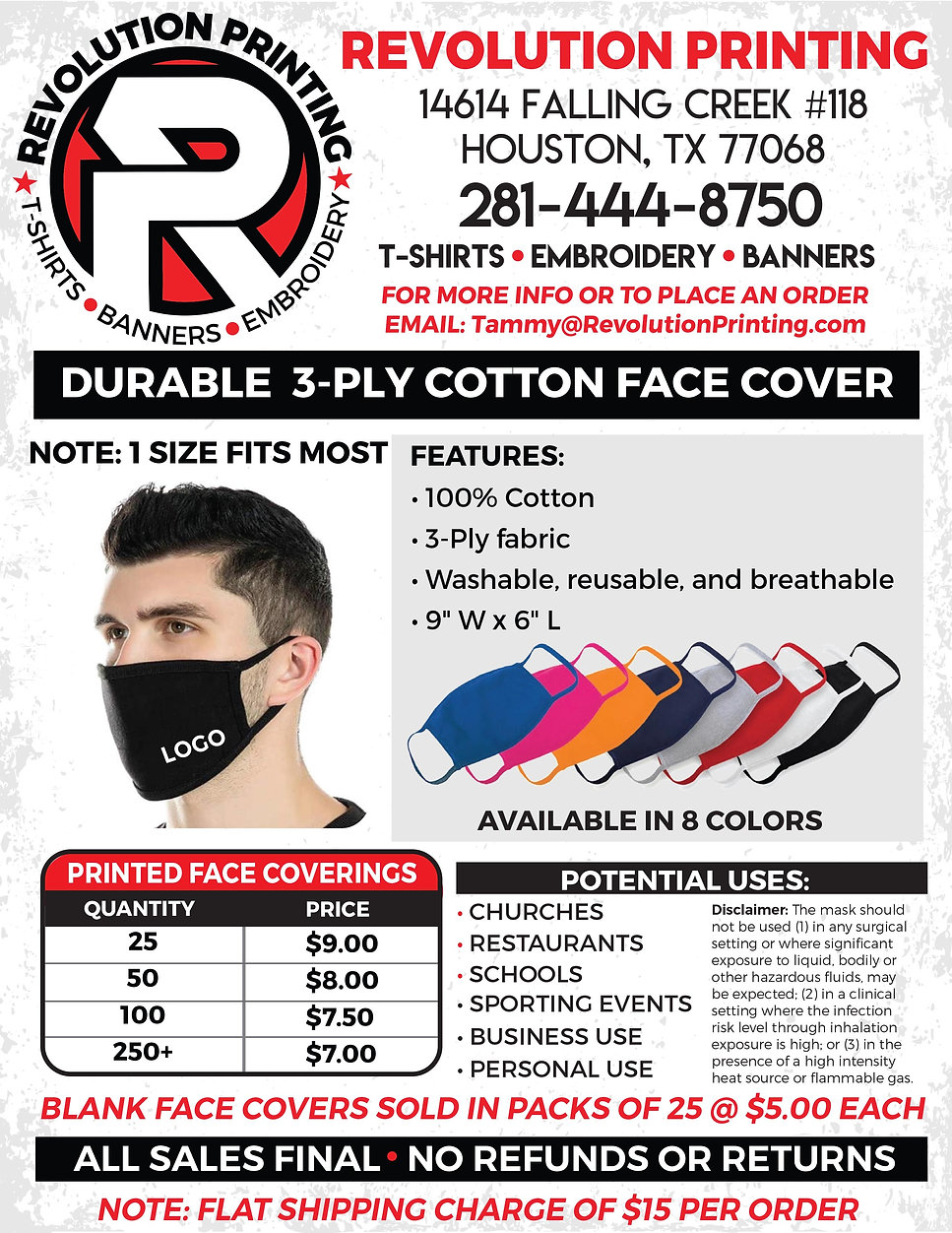 Durable_FaceCover.jpg