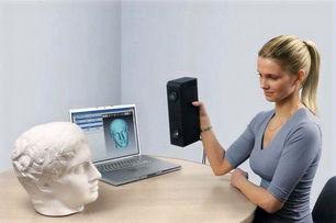 Servicio scanner 3D
