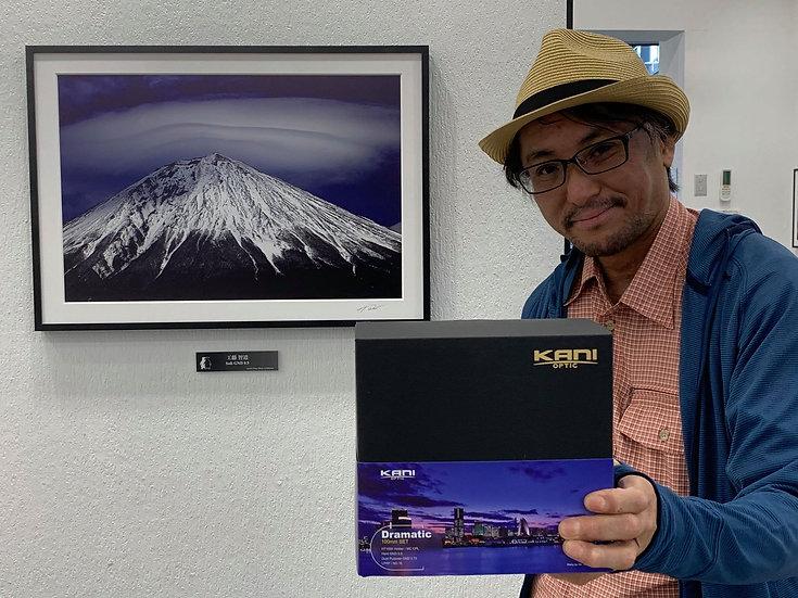 限定1点 工藤先生サイン付き写真作品A2額+KANIフィルター38,000円分クーポン