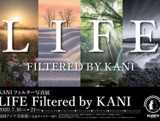 2020年 KANIフィルター写真展 福岡アジア美術館