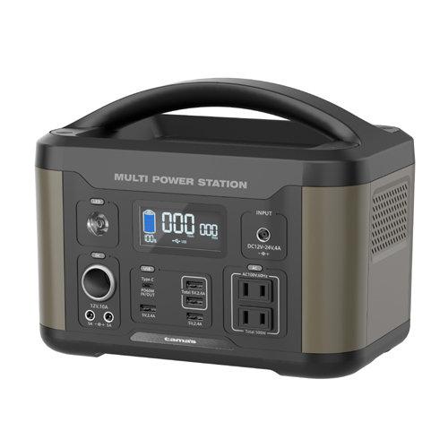 tamas TL107G ポータブル電源 500W