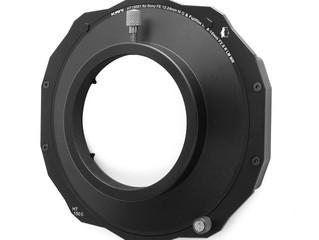 【KANI】出目金レンズ専用150mm幅、170mm幅フィルターホルダーのラインナップ増と魅力