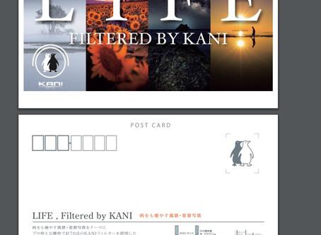 KANI写真展