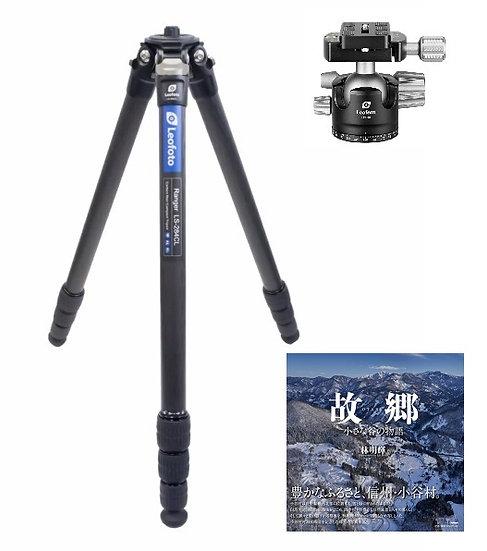 【限定2名】Leofoto LS-284CLin+LH-36 林明輝先生写真集付き
