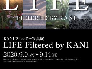 2020年 KANIフィルター写真展 広島JMSアステールプラザ 9/9-14