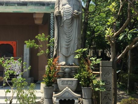 Gohyaku Rakan-ji temple